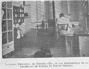 Instituto Provincial de Higiene. Una de las dependencias de la Sub-brigada de Sanidad de Fuente Obejuna