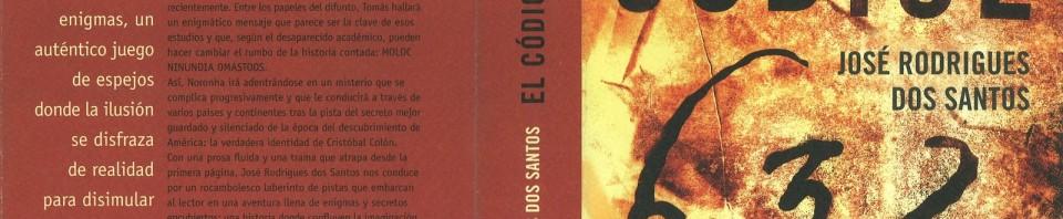 El códice 632 de José Rodrigues Dos Santos